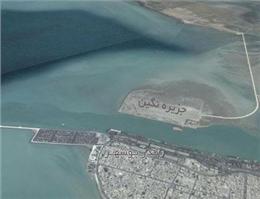 الحاق جزیره نگین به بندر بوشهر