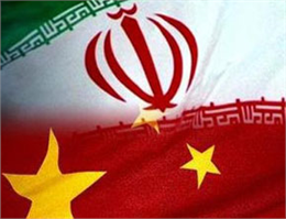 گسترش همکاری های دفاعی ایران و چین