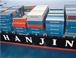 The End of Hanjin Shipping - Officially Declared Bankrupt
