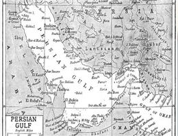 اسناد نام خلیجفارس در کتب درسی گنجانده شود