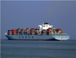 اوراق 16 کشتی کشتیرانی چین