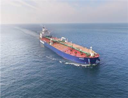 VLCC Floating Storage Set to Dwindle