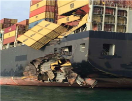 NITC VLCC and MSC  boxship collide off Singapore