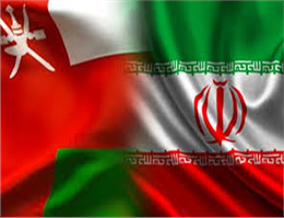 Iran and Oman fortify ties in all Terms