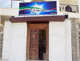 ضرورت توسعه موزه تجارت دریایی بوشهر