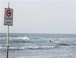 نصب پرچم خطر در شناگاه های آلوده شمال کشور