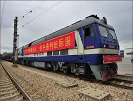 Railway Silk Road was Launched