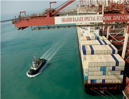 Performance Report of Shahid Rajaee Port