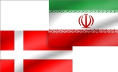 Danish Companies Interested in Iran's Offshore Fields