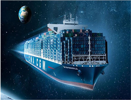 CMA CGM launches Box tech Incubator