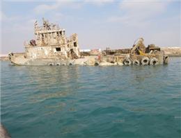 اجرای کنوانسیون خارج سازی شناورهای مغروقه در سال 2015