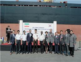 ورود اولین کشتی جنرال کارگو ایران به بندر ماسان کره جنوبی