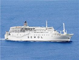 کشتیرانی کره ای مقصر شناخته شد