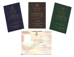 تسریع صدور اسناد دریانوردی در استان خوزستان