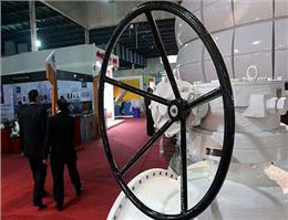 افتتاح نوزدهمین نمایشگاه بین المللی نفت، گاز و پتروشیمی