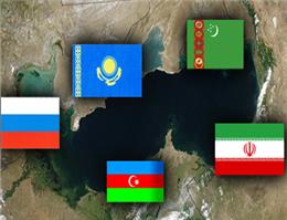 کنوانسیون رژیم حقوقی دریای خزر در رامسر برگزار می شود