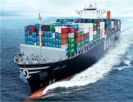 Hanjin Shipping sinks into the red