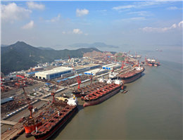 Cexim to Give Loan to Cosco Shipping