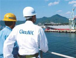 راه اندازی دفاتر جدید NK ژاپن در ترکیه
