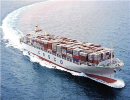 China Cosco Shipping Group orders 10 valemaxes