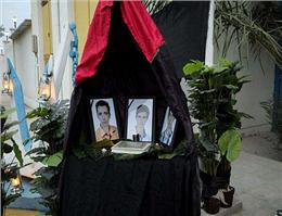 بزرگداشت دانشجویان جان باخته سانچی در دانشگاه خارگ