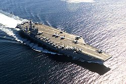 اعزام کشتی جنگی کانادا به شرق اروپا