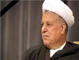 رئیس مجمع تشخیص مصلحت نظام به دیار باقی شتافت