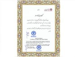 اعطای گواهینامه فرابورس به کشتیرانی دریای خزر