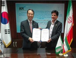 قراردادهمکاری موسسات رده بندی کره جنوبی و ایرانیان