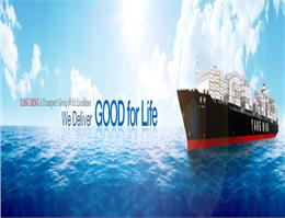 دور جدید همکاری کشتیرانی های تایوان و تایلند