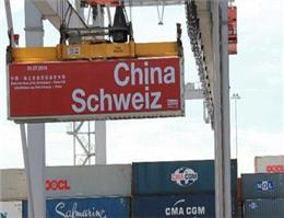 آغاز تجارت آزاد میان چین ،سوئیس و ایسلند