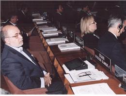 برگزاری نشست کمیسیون بین دولتی اقیانوس شناسی