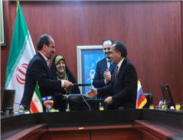 ایران و روسیه برنامه همکاری زیست محیطی امضاء کردند