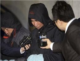 محاکمه خدمه کشتی غرق شده کره جنوبی