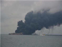 Iranian Tanker Collides with Chinese Ship, Spills OilS