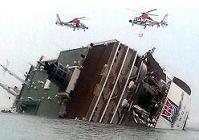 ابراز همدردی ایران با غرق شدگان کشتی کره ای
