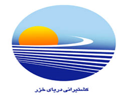 تصویب تقسیم سود کشتیرانی دریای خزر