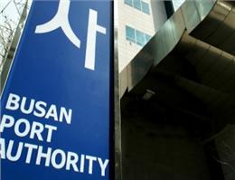 بودجه  2017 بندر بوسان کره اعلام شد