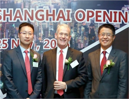 چهارمین دفتر کلوب P&I در آسیا افتتاح شد