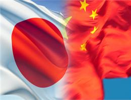 رایزنی دریایی چین و ژاپن