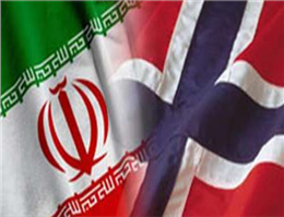 Iran, Norway Signed MoU on Oil