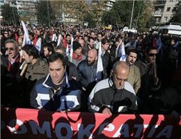 اعتصاب کارکنان کشتیرانی یونان