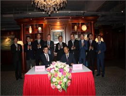 Maersk Line, CCS Ink Cooperation Deal