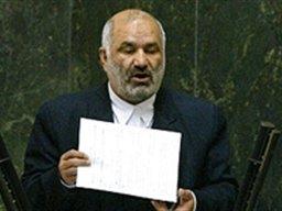 منطقه آزاد قشم در تامین مالی هرمز به مشکل بر می خورد