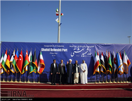 Phase 1 of Shahid Beheshti Port Development Plan in Chabahar inaugurated